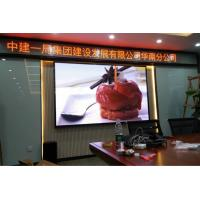 Quality SMD2020 P4 Indoor Advertising LED Display Signs With Ultra Thin Cabinet for sale
