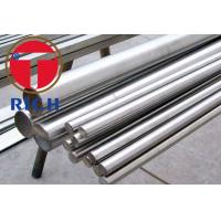 China 304 316 Welded Austenitic Stainless Steel Tube For Boilers / Heat Exchanger on sale