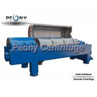 Quality Large Capacity Drilling Mud Centrifuge for sale