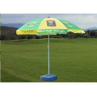 Quality Green And Yellow Outdoor Advertising Umbrellas Metal Frame For Garden Oasis for sale