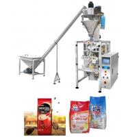 Quality 50g 100g Instant Coffee or Milk Powder Packaging Machine Multi - Function Automatic for sale
