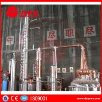 Quality price distillation equipment alcohol plant distillation column for wine making for sale