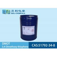 Quality 51792-34-8 Electronic Grade Chemicals DMOT used as electronic materials intermediates for sale