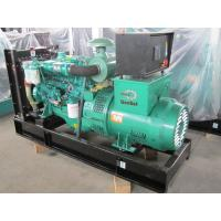 Quality Yuchai Engine 50KVA Standby Diesel Generator 3 Phase Electric Generator for sale