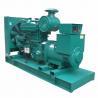 Buy cheap WANTONG-RICARDO generator set from wholesalers