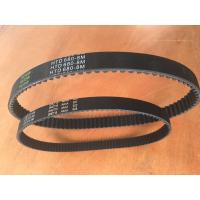 Quality Huisi high quality automobile timing belt for sale