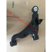 China 2WD 48068-0K010 48069-0K010 Toyota Hilux Parts Accessories Swing Arm on sale