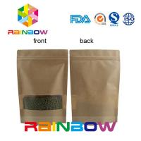 China Flat Bottom Brown Customized Paper Bags / Craft Paper Bag With Zipper on sale