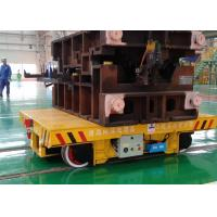 Quality Foundry plant mold transfer trolley steel die mold handling inter-bay for sale