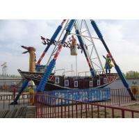 Quality Outdoor Playground Pirate Boat Ride , 60 Degree Pirate Ship Carnival Ride for sale