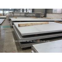Quality DIN 1.4301 2B Finish Hot Rolled Stainless Steel Sheet Thickness 3mm - 50mm for sale