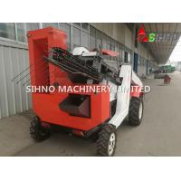 Quality 4lz-2 Agricultural Machinery Combine Harvester Peanut Harvester, for sale