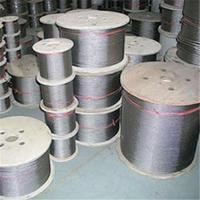 Quality Wire Ropes, Suitable for Marine Hardware for sale
