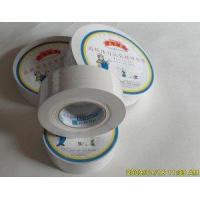 China Wallboard Paper Joint Tape on sale