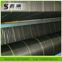 Quality 2016 best quality pp woven geotextile agricultural mulch film weed barrier/ woven ground c for sale