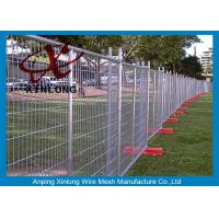 Quality Powder Coated Outdoor Temporary Fence For Backyard OEM / ODM Available for sale