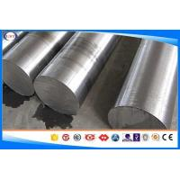 Buy cheap Forged Alloy structural steel SCM415 /18CrMo4/1.7243 from wholesalers