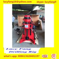China Cheapest  GX-1TD Mini Portable Skid Mounted Borehole Well  Drilling Rig For Sale for sale