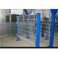 High Strength Steel Wire Metal Fence , 3D Bending Wire Mesh Garden Fence Panels