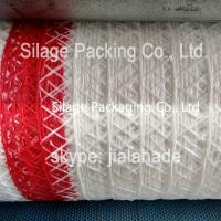 Quality high quality Forage Net,1.05m*3000m Silage Wrap net,Grass Wrapping, HDPE Bale Wrap Net, woven platic net for sale