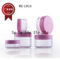 Quality small  round 3g 5g 10g 15g 20g empty plastic trial cosmetic jar packaging for sale