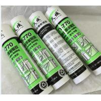 Quality RTV Weatherproof Silicone Sealant One - Component For Coated Glass for sale