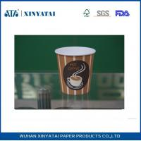 Buy Insulated Compostable Paper Cups 4oz 120 ml Ice Cream Paper Cups Wholesale at wholesale prices