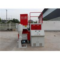 Quality Commercial Plastic Shredder Machine Alloy Steel , Domestic Rubbish Shredder Overload Protection for sale