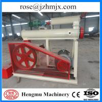 Quality high capacity inexpensive save energy corn extruder machine from china equipment for sale