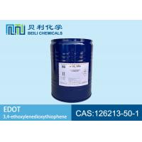 Quality 99.9% purity Electronic Grade Chemicals EDOT / EDT CAS 126213-50-1  near colorless to pale yellow liquid for sale