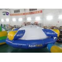 Quality Inflatable Saturn , Inflatable Water Sports ,  Inflatable Water Toys for sale