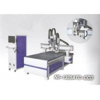 Buy cheap ATC Contour Cutting CNC Engraving Machine exchange double systems from wholesalers