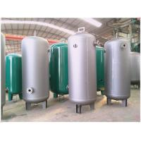 Quality SGS Tested Refillable Compressed Air Receiver Tank For Petrochemical Industry for sale