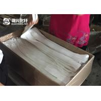Quality Semi - Dull Nylon 66 Flock Tow Fiber 1.5D 100% PA66 Virgin SGS Approval for sale