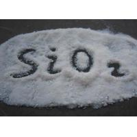 Quality Whiteness 98% Precipitated Silicon Dioxide For Feedstuff Additive Industry for sale