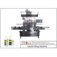 Quality 5000 B/H Auto Liquid Chemical Filling Machine High Efficiency For 0.5 - 5L Fertilizer for sale