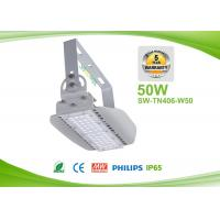 Quality 30° 60° 90° 120° Beam Angle IP65 outdoor LED flood lights 50watts for sale