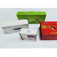 Quality Offset Handmade Recycle Colorful Printing Gift Boxes CMYK , hot stamping for sale
