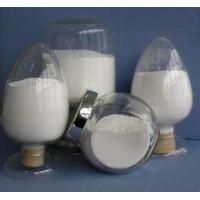 China High Purity Magnesium Hydroxide(99%) on sale