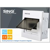 Buy GNB3007 electrical distribution box focused on 20 years design flexibly box 7 circuit size distribution box ivory-white at wholesale prices