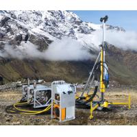 Buy 513 KG Small Portable Engineering Geological Exploration Drill Rig Machine 200 meters depth at wholesale prices