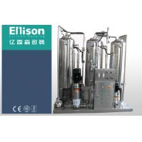 Quality Carbon Dioxide Carbonated Drink Production Line Inline Filling Systems for sale