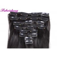 China Durable Brazilian Human Clip In Hair Extensions Double Weft Silky Straight on sale