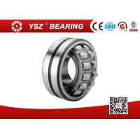 Quality Self Aligning Spherical Bearings with P5 Precision Long Life 22205CC / W33 for sale