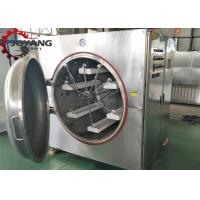 Quality Silvery Industrial Vacuum Dryer , Microwave Dryer Dehydration Machine -5 To 40℃ Working Temp for sale