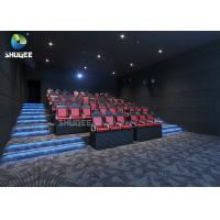 Buy cheap Simulator Arcade PU Leather Movie Theater Seats from wholesalers