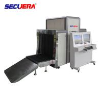 China 80 x 65cm Tunnel X ray Security Baggage Scanner For Commercial Buildings baggage scanning machine luggage scanner on sale