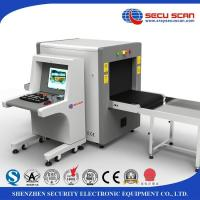 Quality Cargo X Ray Baggage Scanner Inspection For Airports / Factories for sale