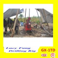 China Hot Cheapest GX-1TD Portable Skid Mounted Water Well Drilling Rig 30-150 m Depth for sale