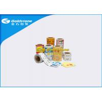 Quality Long Shelf Life Pharmaceutical Paper Sachet Packaging Bags With Excellent Tear Ability for sale